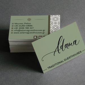 επαγγελματικες_καρτες_ξενοδοχειο