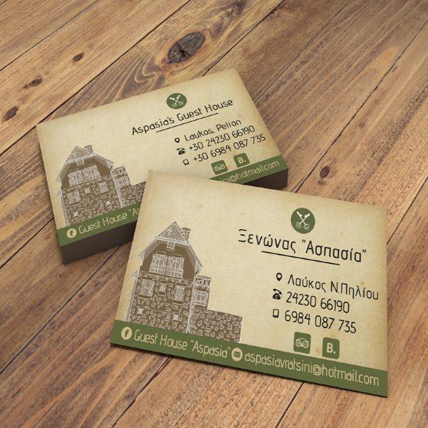 επαγγελματικες_καρτες_ξενωνας